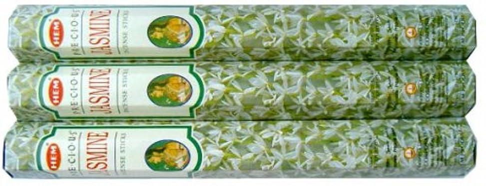 食用平行グリーンランドHEM ジャスミン 3個セット