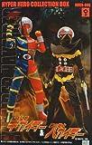 人造人間キカイダー & 悪の戦士ハカイダー HHCB-005(フル可動・塗装済み組み立てキット)