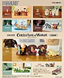 リーメント SNOOPY COLLECTION of WORDS BOX商品