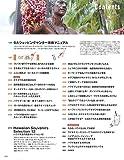ハワイ本 オアフ 最新2020 mini (エイムック 4342) 画像