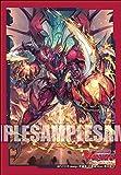 ブシロードスリーブコレクション ミニ Vol.387 カードファイト!! ヴァンガード『ドラゴニック・オーバーロード・ザ・グレート』