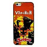 ウルトラセブン iPhoneケース iPhone6 TPU V3から来た男/アイロス星人【iPhone6s対応】