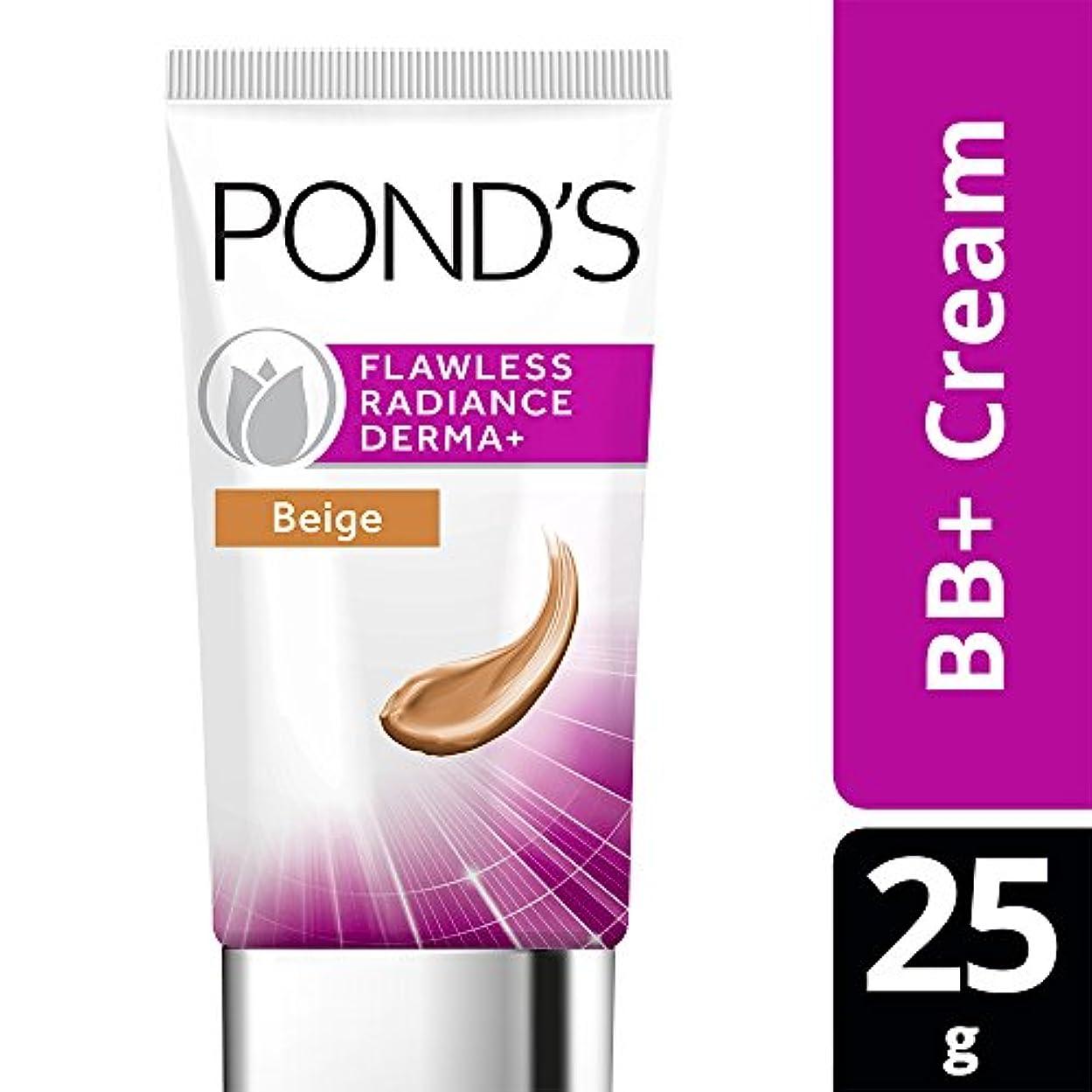 音楽を聴くショッキングバンジージャンプPOND'S Flawless Radiance Derma+ BB Cream Beige, 25g