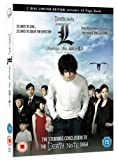 Death Note: L Change the World [Import anglais]