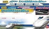 Bトレインショーティー 運転セット N700系 新幹線 のぞみ
