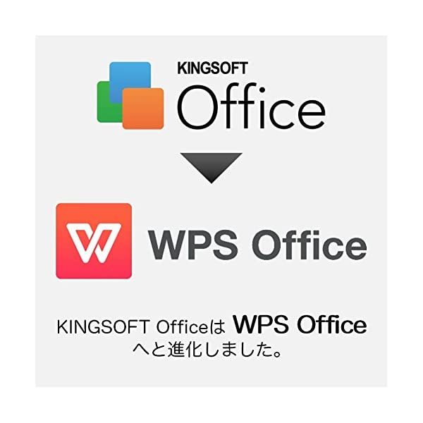 【Amazon.co.jp限定】WPS Off...の紹介画像5