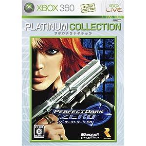 パーフェクトダーク ゼロ Xbox 360 プラチナコレクション