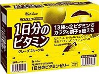 PERFECT VITAMIN 1日分のビタミンゼリー グレープフルーツ味 180g×6袋 ハウスウェルネスフーズ