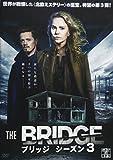 海外ドラマ Bron: Season 3 (第1話~第6話) THE BRIDGE ブリッジ シーズン3 無料視聴