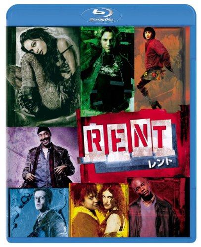 RENT/レント [Blu-ray]の詳細を見る