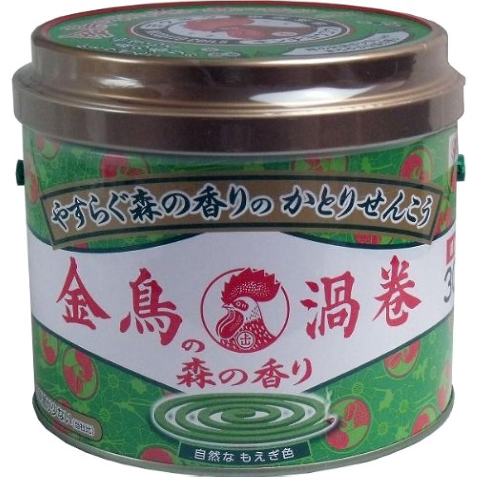 金鳥の渦巻 森の香り 蚊取り線香 缶入 30巻入×10個セット