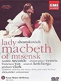 Shostakovitch: Lady Macbeth of Mtsensk [DVD] [Import]
