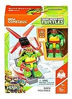 Mega Construx Teenage Mutant Ninja Turtles Raph Heli Pack Figure