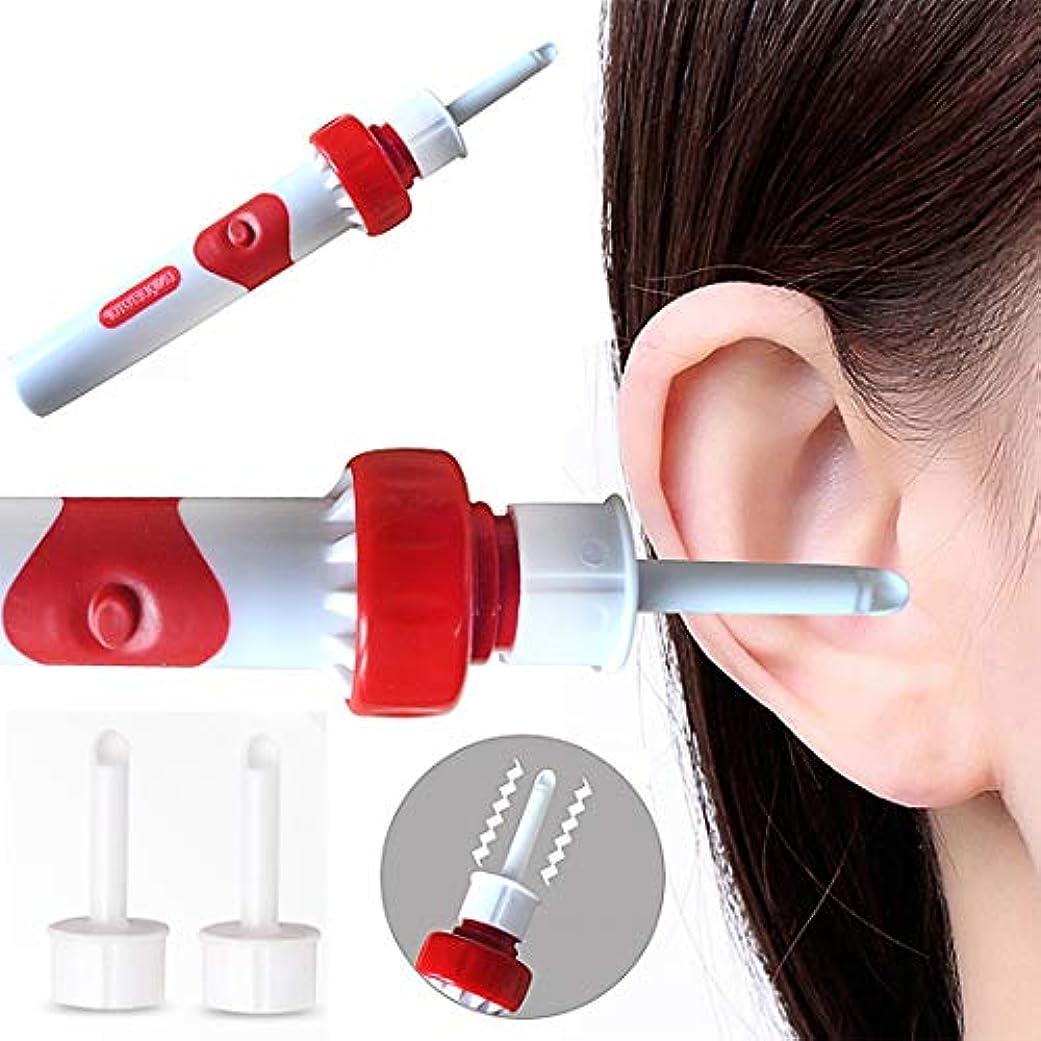 ホップ第四長々と耳かき 耳すっきりクリーナー 耳のお掃除 耳のケア 耳かき ポケットイヤークリーナー