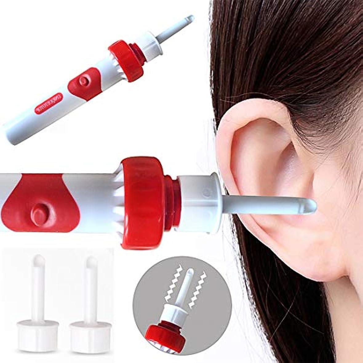 メタルライン動かすイヤホン耳かき 耳すっきりクリーナー 耳のお掃除 耳のケア 耳かき ポケットイヤークリーナー