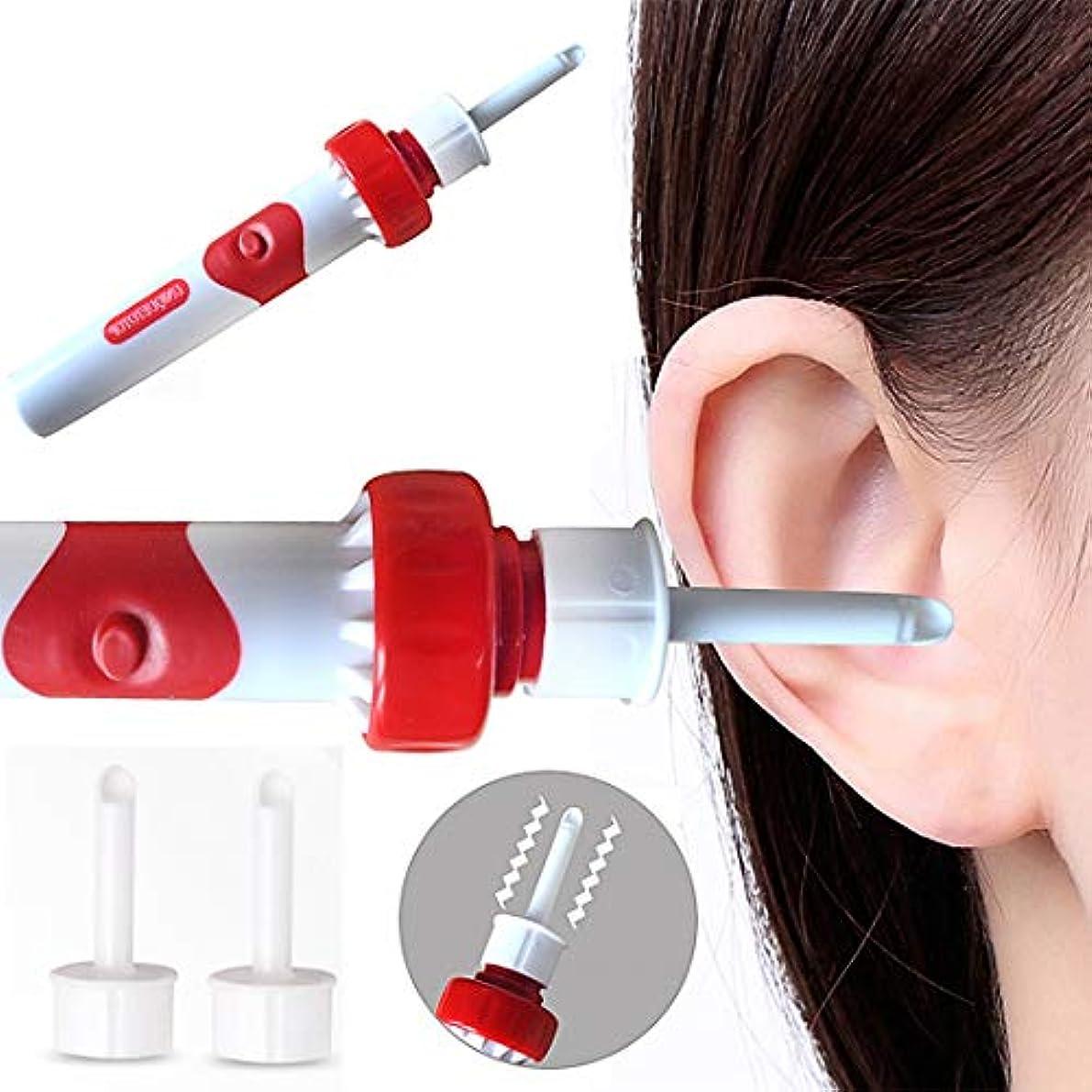 槍衝突メタリック耳かき 耳すっきりクリーナー 耳のお掃除 耳のケア 耳かき ポケットイヤークリーナー