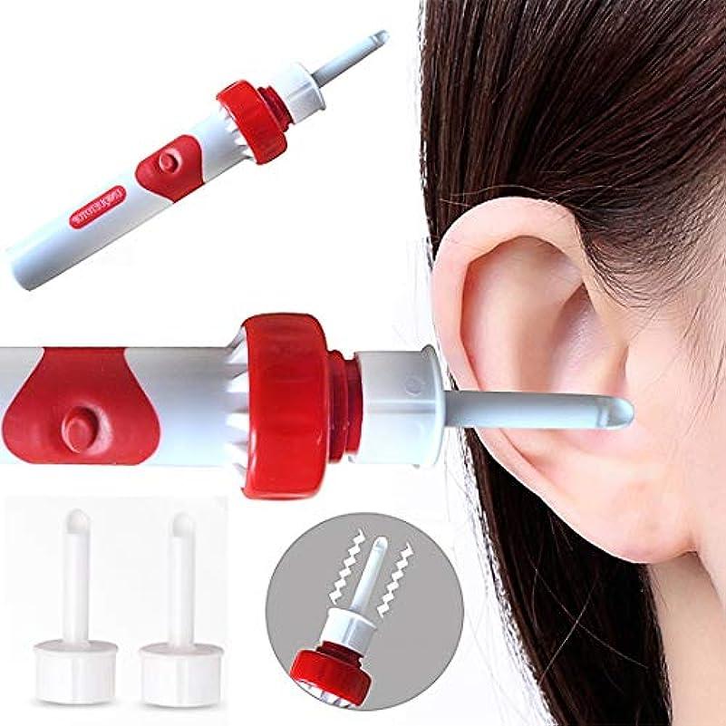 観察するゴミ箱を空にする険しい耳かき 耳すっきりクリーナー 耳のお掃除 耳のケア 耳かき ポケットイヤークリーナー