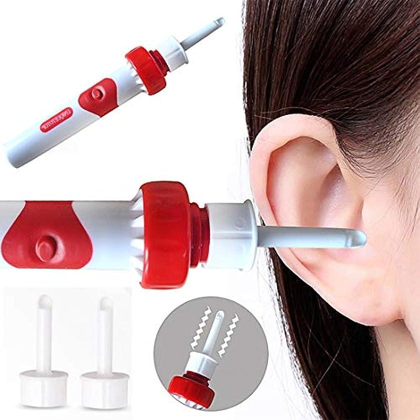 永遠の自宅で豊かな耳かき 耳すっきりクリーナー 耳のお掃除 耳のケア 耳かき ポケットイヤークリーナー