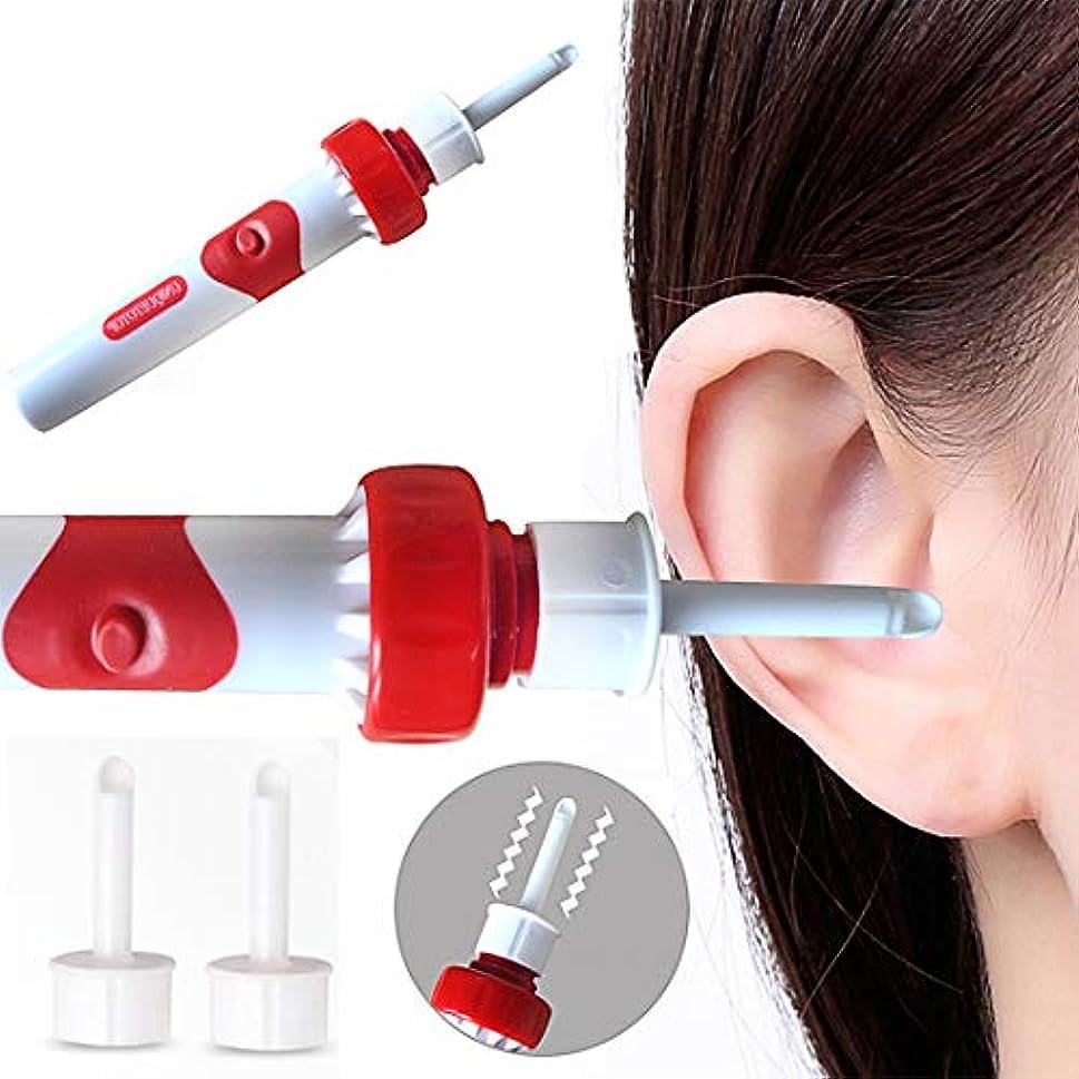 もつれ屈辱するロードハウス耳かき 耳すっきりクリーナー 耳のお掃除 耳のケア 耳かき ポケットイヤークリーナー