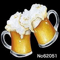 ビール デコレーションシール (ミニ:W100×H100mm) No.62051(受注生産)