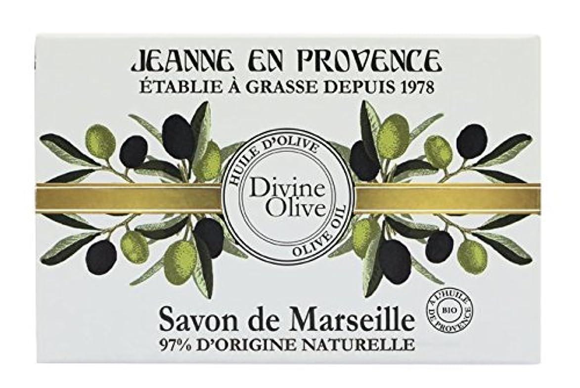できれば鬼ごっこ慢性的JEANNE EN PROVENCE(ジャンヌ?アン?プロヴァンス) ディヴァインオリーブ マルセイユ ソリッドソープ 200g