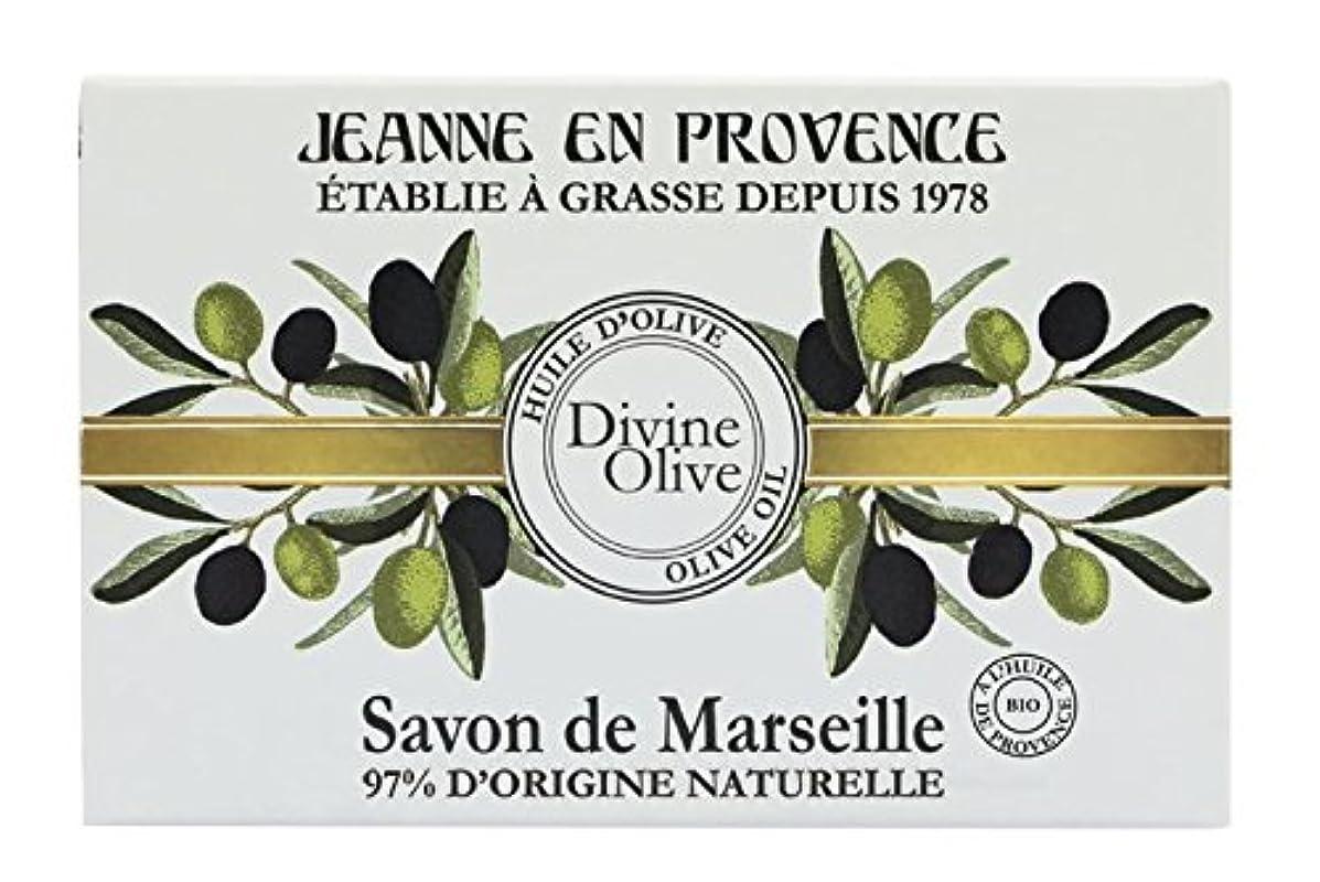 望む受益者置くためにパックJEANNE EN PROVENCE(ジャンヌ?アン?プロヴァンス) ディヴァインオリーブ マルセイユ ソリッドソープ 200g