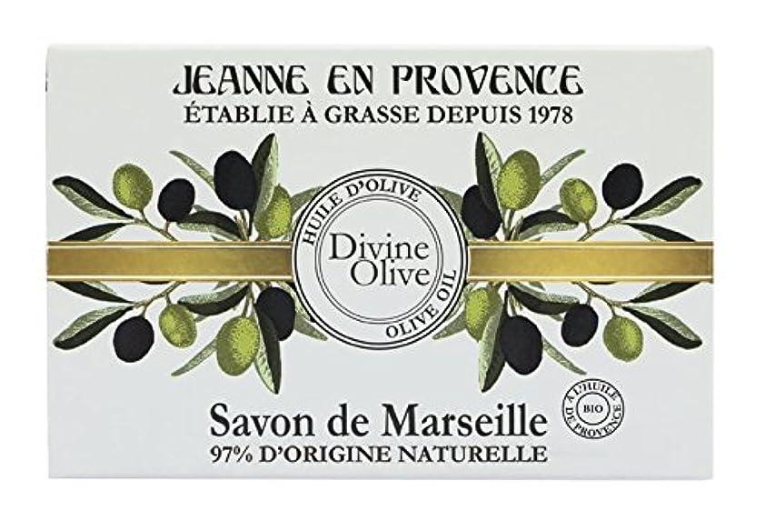 事実上恐怖小売JEANNE EN PROVENCE(ジャンヌ?アン?プロヴァンス) ディヴァインオリーブ マルセイユ ソリッドソープ 200g