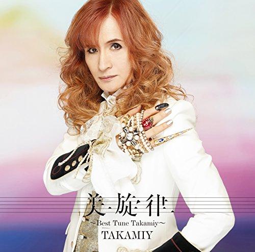 美旋律 〜Best Tune Takamiy〜-Takamiy