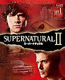 SUPERNATURAL <セカンド> 前半セット(3枚組/1~13話収録) [DVD]