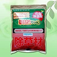 ガーデニング・家庭菜園に手軽に使える非農耕地専用除草剤!! 完全無農薬除草材 草枯れちゃん 5kg