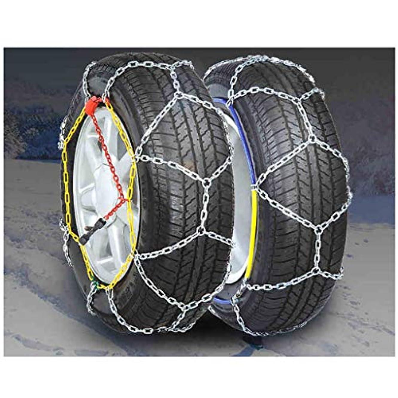 遠近法消費平方2の車SUVトラックセットに適した車のホイール、合金鋼アンチスキッド緊急スノータイヤチェーン雪の泥、フィットにジャックス、簡単には必要のためのスノーチェーン、 (Size : 220/50-365)
