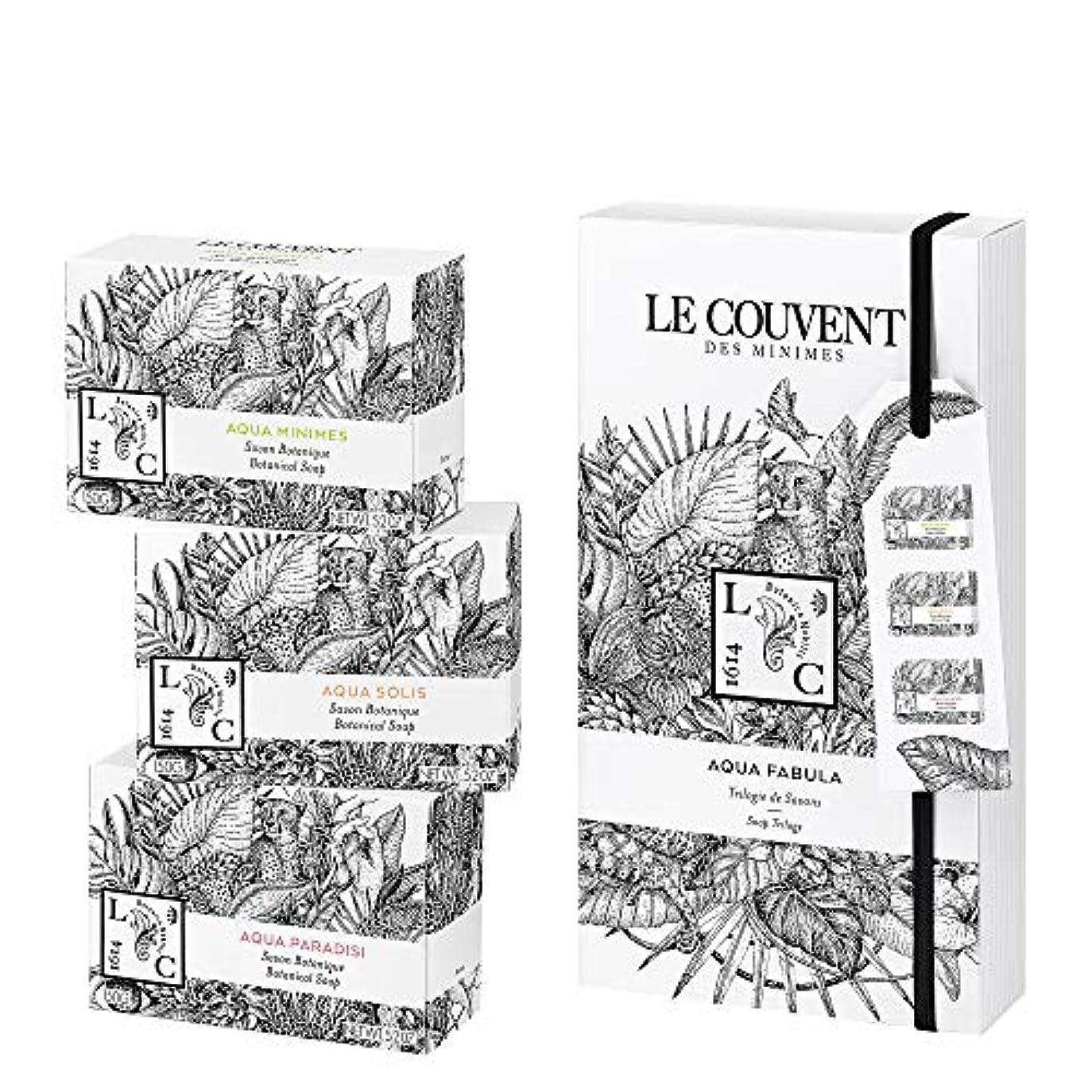 尊厳州定義クヴォン?デ?ミニム(Le Couvent des Minimes) 【クヴォン?デ?ミニム】ボタニカルソープ ブックセット 150g