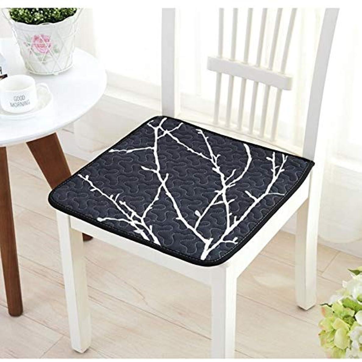 ナインへ費やすモンゴメリーLIFE 現代スーパーソフト椅子クッション非スリップシートクッションマットソファホームデコレーションバッククッションチェアパッド 40*40/45*45/50*50 センチメートル クッション 椅子
