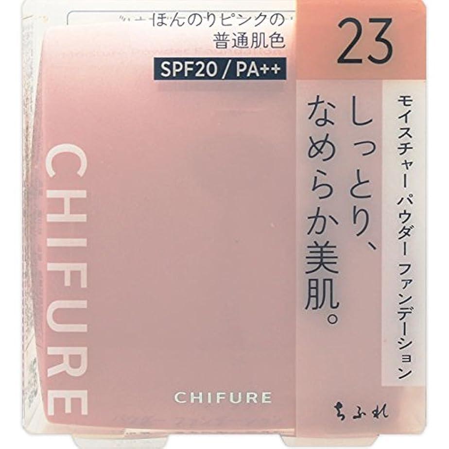 スイマネージャー履歴書ちふれ化粧品 モイスチャー パウダーファンデーション(スポンジ入り) 23 ピンクオークル系 MパウダーFD23
