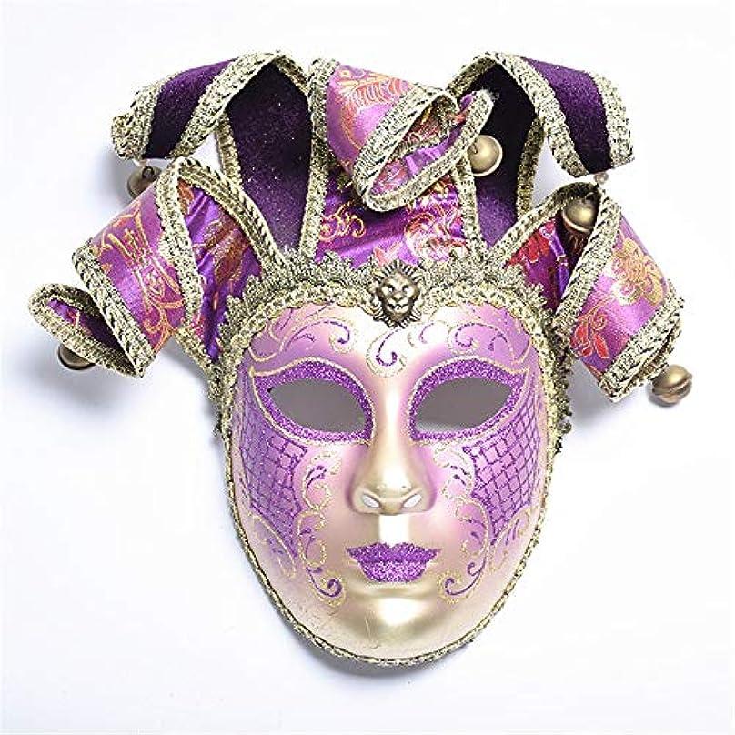 まっすぐにするスロベニア酔ってダンスマスク ヴィンテージベルマスクフルフェイスハンドペイントパーティーマスクフェスティバルコスプレナイトクラブパーティープラスチックマスクガールビューティーレディ ホリデーパーティー用品 (色 : 紫の, サイズ :...