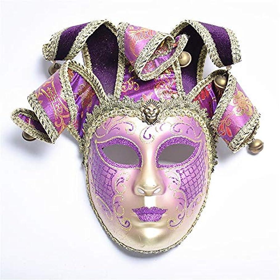 本物の変装したけん引ダンスマスク ヴィンテージベルマスクフルフェイスハンドペイントパーティーマスクフェスティバルコスプレナイトクラブパーティープラスチックマスクガールビューティーレディ ホリデーパーティー用品 (色 : 紫の, サイズ :...