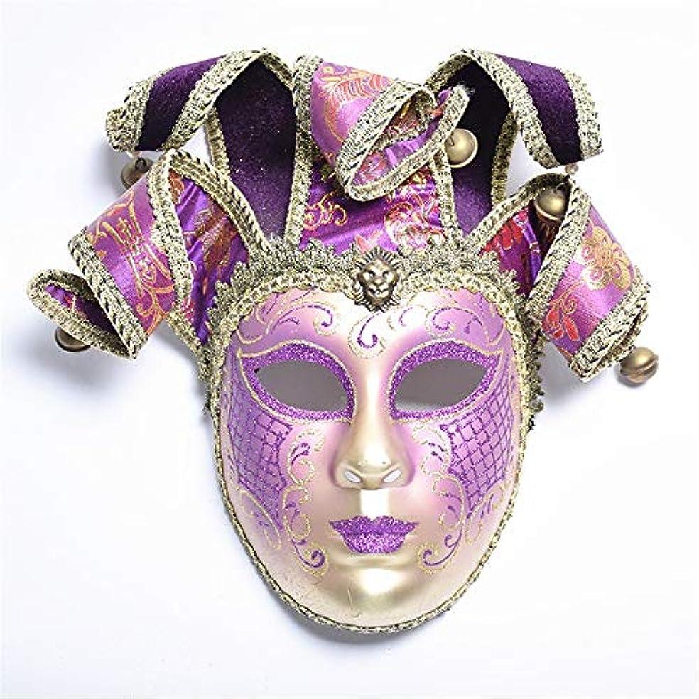 発表する使い込む物足りないダンスマスク ヴィンテージベルマスクフルフェイスハンドペイントパーティーマスクフェスティバルコスプレナイトクラブパーティープラスチックマスクガールビューティーレディ ホリデーパーティー用品 (色 : 紫の, サイズ :...