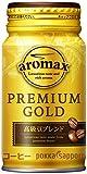 ポッカサッポロ アロマックス(コーヒー) プレミアムゴールド 170ml