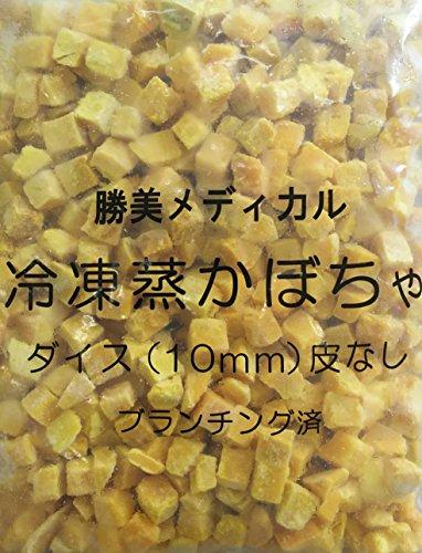 冷凍蒸かぼちゃ(ダイスカット皮なし)500g×20P(P400円)業務用