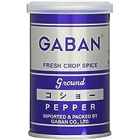 GABAN コショー缶 70g