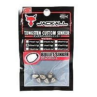 JACKALL(ジャッカル) シンカー JKタングステン カスタムシンカーバレット 2.7g(3/32oz) 6個