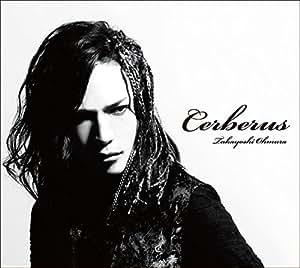 Cerberus (CD+DVD2枚組)+VIPER EXPRESS/amazon店限定特典DVD付