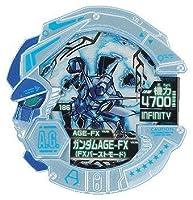 ガンダムモビルディスク/SDGMD-186 ガンダムAGE-FX(FXバーストモード) R7