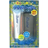 マックスファクターイリューム紫外線対策UV+春夏の保湿ケアセット【限定】