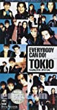 EVERYBODY CAN DO!/SPICY GIRL