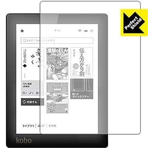 PDA工房 反射低減タイプ 液晶保護シート 『Perfect Shield Kobo Aura』(液晶保護フィルム)