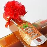 九州畑の赤いジンジャーシロップ (200ml ギフト箱入り)(九州産生姜、熊本県産トマト使用)