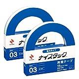 ニチバン 両面テープ ナイスタック 強力タイプ 2巻入 15mm×18m NW-K15AZ2P