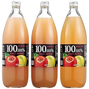 りんごジュース3本セット (サンふじ、サンジョナ、サン蜜こうとく 各1本ずつ)