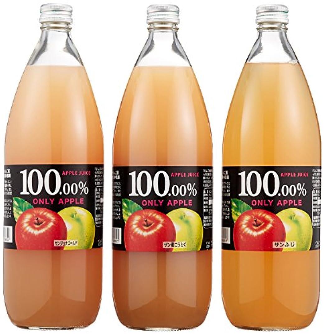 ターゲットマーチャンダイザーしなやかなりんごジュース3本セット (サンふじ、サンジョナ、サン蜜こうとく 各1本ずつ)
